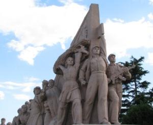 China statue copy